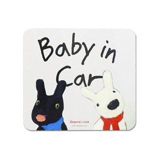 "Lisa and Caspian ""Car safety magnets - BabyInCar"