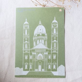 Travel scenery - Hungary - Budapest St. Stephen's Basilica / illustration postcard