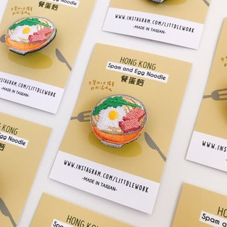 Littdlework Hong Kong Series Pins | Meal Noodles