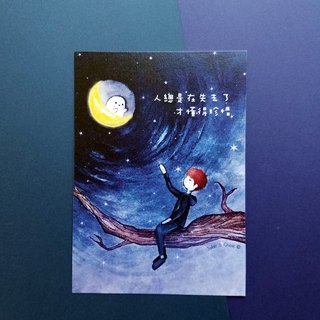 Postcard | The Moon