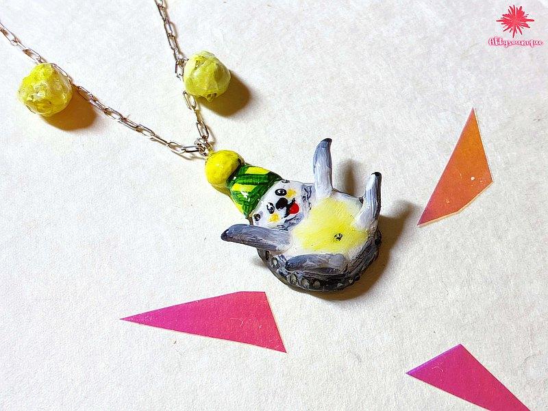 義大利設計師聯名系列-刺蝟Snowball純銀軟陶頸鍊