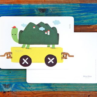 mumu-purpose card / postcard - Turtle Hill