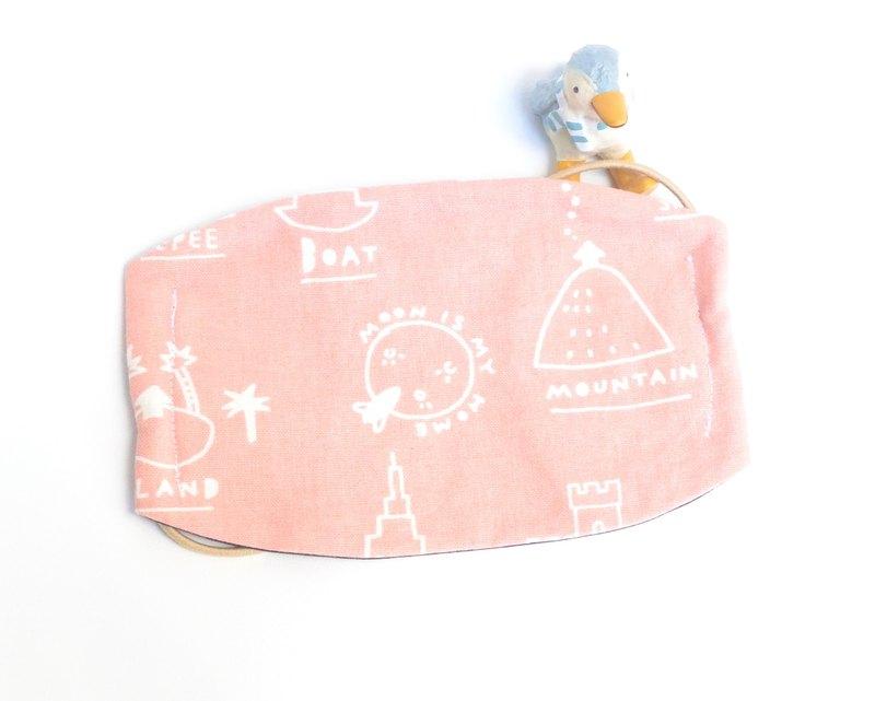 手作口罩- pink