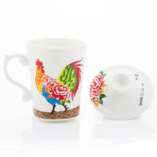 Year of Rooster Tea Mug with Lid-5