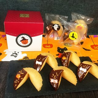 Halloween Customized Lucky Signature Pumpkin Bones Mixed Wine Red Gift Box 5 into Fortune Cookies