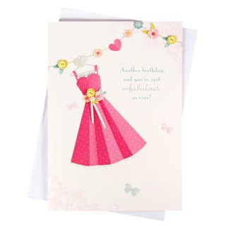 妳 更加 more perfect than in the past [Hallmark-card birthday greetings]