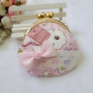 Starlight - Gold Pack / Coin Purse