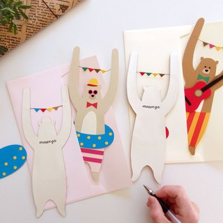 murmur message card set of two cards・Slacklycard bear