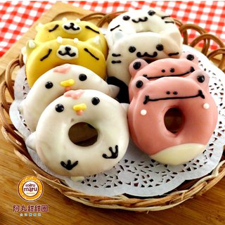 Mini animal chocolate donut (8 into the mini version of the animal model donut) - birthday gift / child celebration birthday / wedding small things