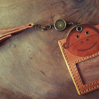 Cute Monkey Vintage Yellow Leather Co.,Ltd./Travel Card (Customer, Birthday Gift)