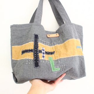 Tote bag Collage Gray custom made