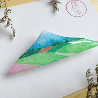 Beautiful Road Brooch/Pin