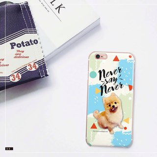 Original Pet Mobile Shell x Customized (graphic style) iPhone, Android