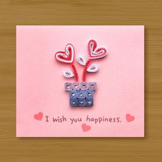 Handmade Roll Paper Card _ Happy Flower Pot I wish you happiness_A1