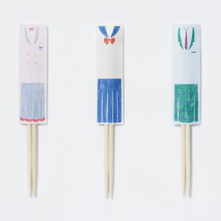 uhuhu chopsticks < take off the school uniform >
