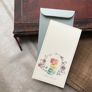 Macaron Card with envelope