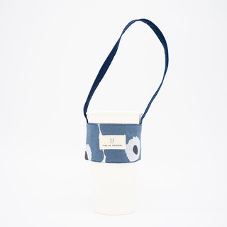 Ouhai Take Me Anywhere Finnish Eco Beverage Bag - Single Entry