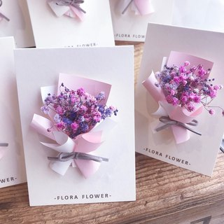Dry flower card - dry flower / hand made card / birthday card / opening card / congratulations card