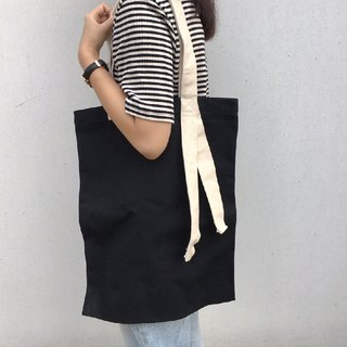 Black canvas straight bag | beige strap