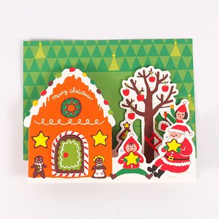 Everyone is going to eat the gingerbread house Christmas card [Hallmark-card Christmas series]