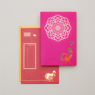 Chinese wedding invitation pink chicken