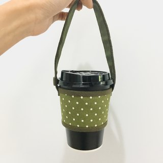 Beverage bag / green series
