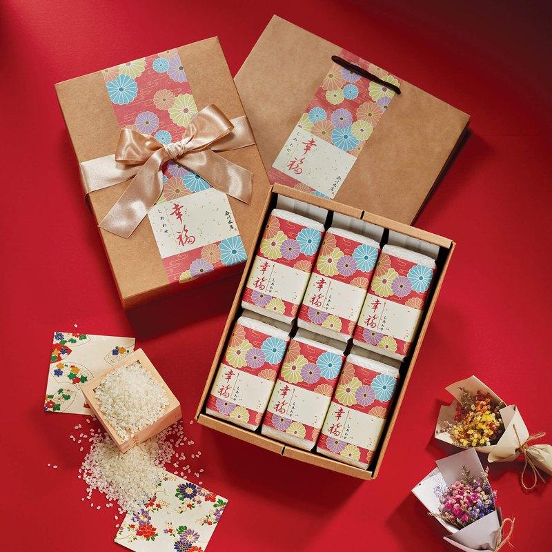 【幸福花嫁禮盒】喜米6入 單盒 喜餅/喝茶禮/婚禮佈置 附贈提袋