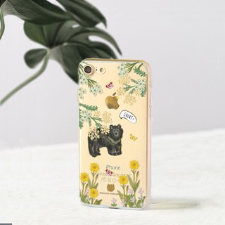 Bear clear phone case Floral iPhone x Case One Plus 5T Oppo a77 Sony xa1 LG G6