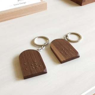 Braille - points. Heart Series - Love & Home Touch Your Heart Key Chain - Not Included