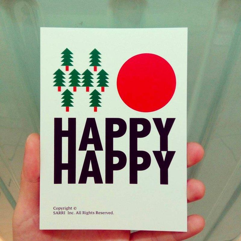 Happy Birthday Morioka Postcard Card Design Coloring Illustration Drawings Universal Art Fine Modern Lovers Love Special Interesting