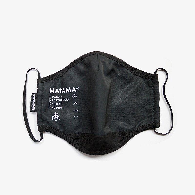 Matama / 21 - Protective Mask 有機系抗菌防潑防護口罩 低調黑