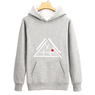 Mao Mao talks justice gray hooded sweater