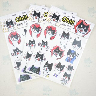 OH! DIY cat sticker