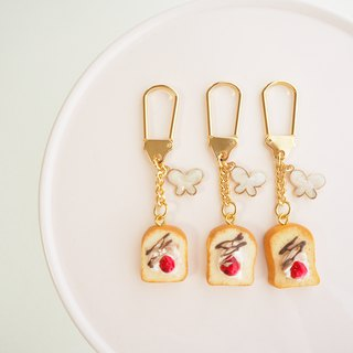 key ring / miniature bread / strawberry toast