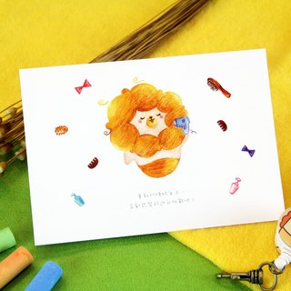 i mail postcards - small fresh hand-painted wind series - the beauty of the lion