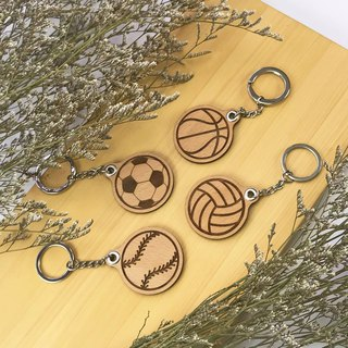 Play with the key ring / Wood