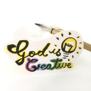 Maomao chat brush calligraphy sticker God is Creative