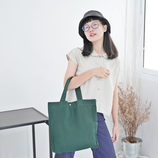 Casual Linen Tote Bag (Dark Green)