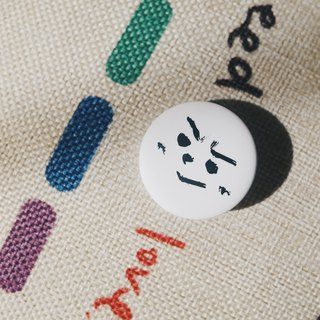 Emoticon - Dear Shame Face Badge Badge
