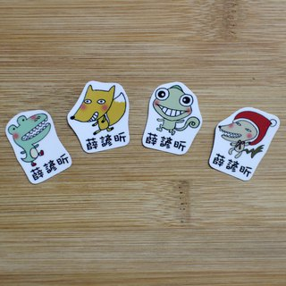 Customized name stickers / waterproof stickers (50 in) _ not happy zoo series (D)