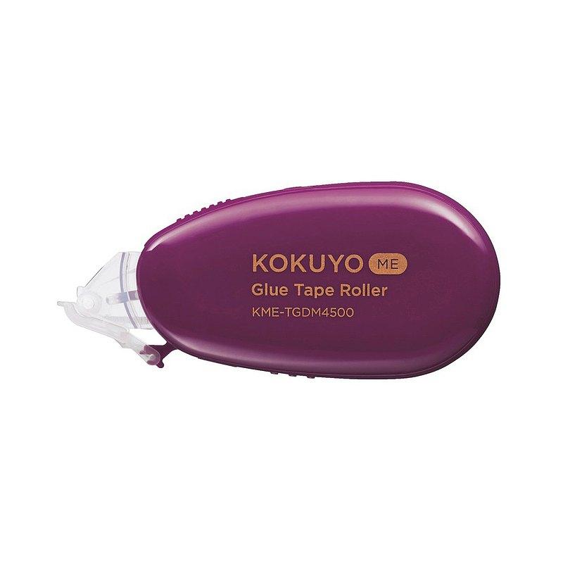 kokuyo ME 好黏便利貼 Compact - 紫