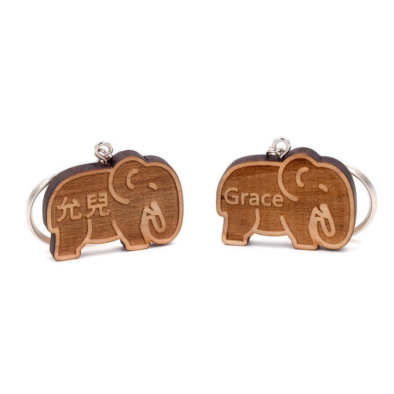 Taiwan Elm Elephant Key Ring | Spiritual Animal Eternal Charm Lock Ring