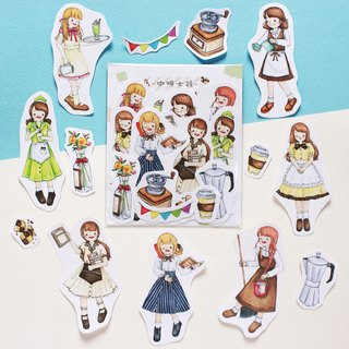 [Coffee girl] 7 into the stickers group
