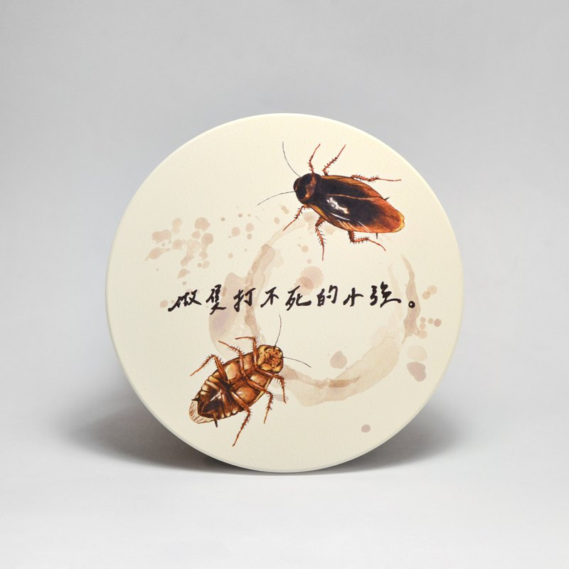 吸水陶瓷杯墊-小強的strong(死狀)(送貼紙)(可加購客製文字)
