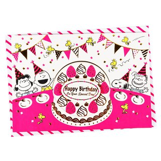 Snoopy Super Deluxe Pink Birthday Party [Hallmark-Peanuts-stereo Card]
