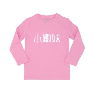 Long-sleeved boy T Tshirt