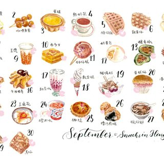 Sticker Set - Hong Kong Snacks (30 pieces)