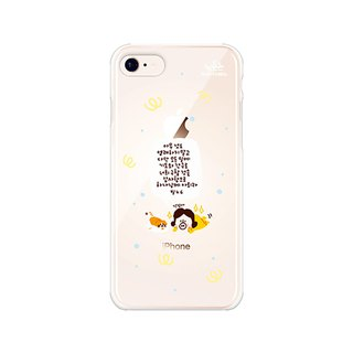 Hello DunDun series of transparent jelly mobile phone soft shell 05.Don't worry