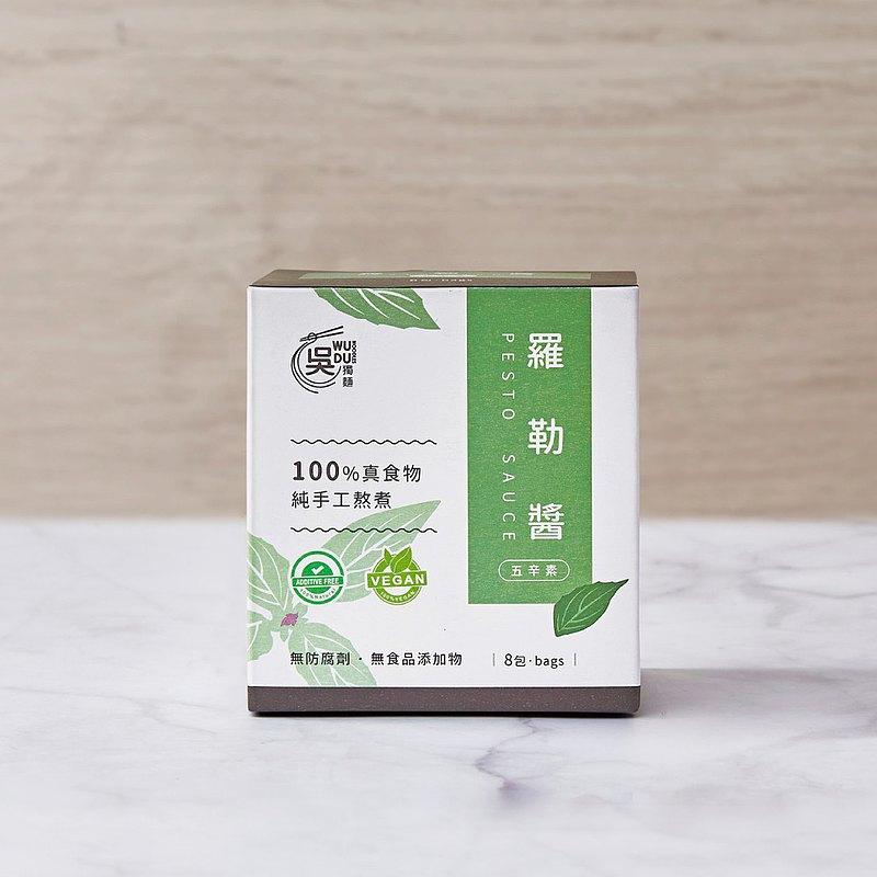 【吳獨麵】羅勒醬 | 五辛素 | (8包入/盒)