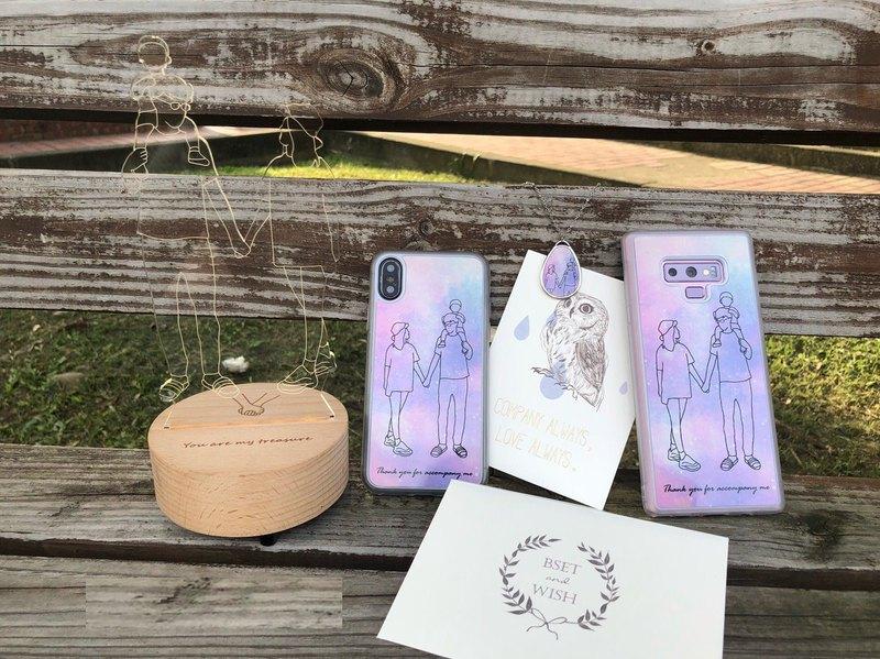 手繪Q版【星空禮盒】線條繪師 多款商品及繪製風格可訂製禮物